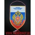 Вымпел с эмблемой Департамента КРО Службы контрразведки ФСБ России