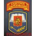 Комплект нашивок для кадетских образовательных учреждений города Москвы