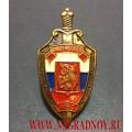 Нагрудный знак ГУВД Москвы