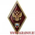 Нагрудный знак об окончаннии высшего учебного заведения МВД России
