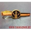 Зажим для галстука с эмблемой ГЖИ города Москвы