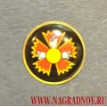 Фрачный значок с эмблемой ГРУ