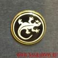 Фрачный значок с эмблемой Уральского РК ВВ МВД России