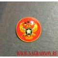 Фрачный значок с эмблемой СВР России