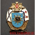 Нагрудный знак 5 Средиземноморская эскадра кораблей ВМФ