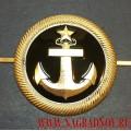 Кокарда работников торгового флота