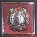 Магнит с изображением ордена Александра Невского
