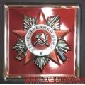 Магнит с изображением ордена Отечественной войны