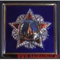 Магнит с изображением ордена Победа