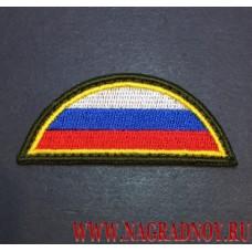 Нашивка на рукав Флаг РФ для офисной формы зелёного цвета с липучкой