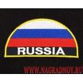 Нашивка на рукав RUSSIA с липучкой