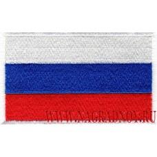 Нашивка Флаг России кант белого цвета