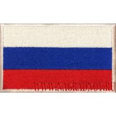Патч Флаг РФ кант белого цвета с липучкой