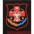 Шеврон госпиталя Бурденко для офисной формы черного цвета приказ 300