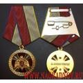 Медаль Росгвардии За боевое отличие
