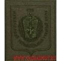 Шеврон 623 Межвидового учебного цвентра войск связи полевой приказ 300
