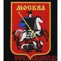 Шеврон Герб Москвы с липучкой