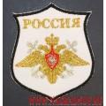 Шеврон Военно-морского флота России для кителя белого цвета