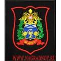 Шеврон военнослужащих 32 ЦВМКГ  приказ 300