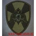 Шеврон военнослужащих Росгвардии для камуфлированной формы