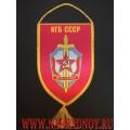 Вымпел с эмблемой КГБ СССР
