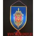 Вымпел с эмблемой Санатория Дубрава ФСБ России