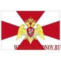 Магнит Флаг Росгвардии