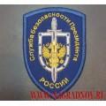 Нарукавный знак сотрудников СБП России