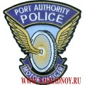 Нашивка Port Authority police motor officer