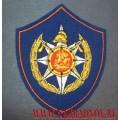Нарукавный знак работников ГКУ Мособлпожспас по приказу 511
