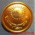 Форменная пуговица с гербом Республики Казахстан 22 мм