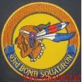 Нашивка 93rd bomb squadron