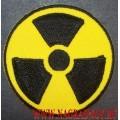 Нашивка Осторожно радиация
