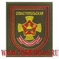 Шеврон 27 Отдельной мотострелковой бригады приказ 300