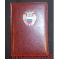 Ежедневник с эмблемой ФСО России