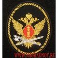 Шеврон ФСИН РФ с липучкой для офисной формы