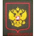 Нарукавный знак военных представителей в странах СНГ