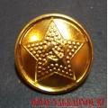 Пуговица Звезда с серпом и молотом 14 мм