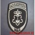 Шеврон ВОХР МВД для специальной или полевой формы