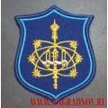 Нарукавный знак военнослужащих НИП-14 парадный