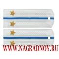 Погоны ВВС для рубашки белого цвета звание лейтенант