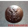 Пуговица ФСИН черного цвета 14 мм