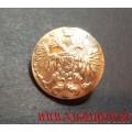Пуговица Царская серебряного цвета 14 мм