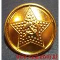 Пуговица Звезда с серпом и молотом 22 мм
