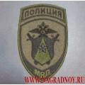 Шеврон Полк полиции ГУ МВД России по Московской области