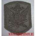 Шеврон с эмблемой ФССП для специальной формы