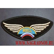 Вышитая эмблема Московского авиационного центра на тулью фуражки