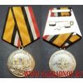 Медаль Министерства обороны За разминирование Пальмиры