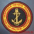 Нашивка на рукав Морская пехота России