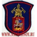 Нарукавный знак работников Московского областного отделения ВДПО